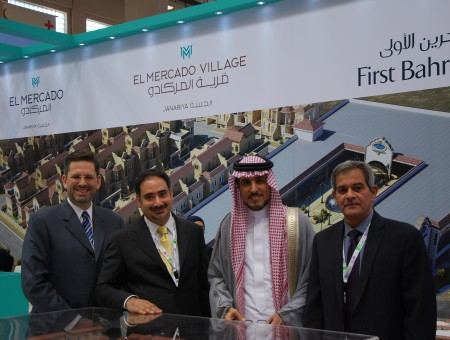 First Bahrain and KFH-Bahrain Sign Residential Project Finance Agreement