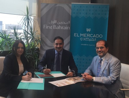 First Bahrain appoints Impact Interiors for El Mercado Village