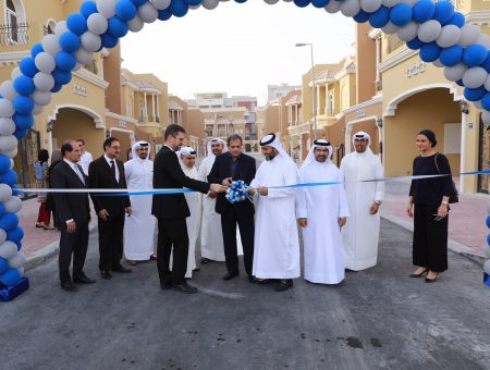 First Bahrain celebrates the opening of El Mercado Village